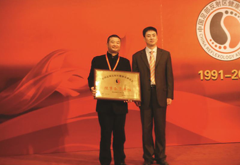 中国足健会理事长廖海涛与创始人周成先生合影