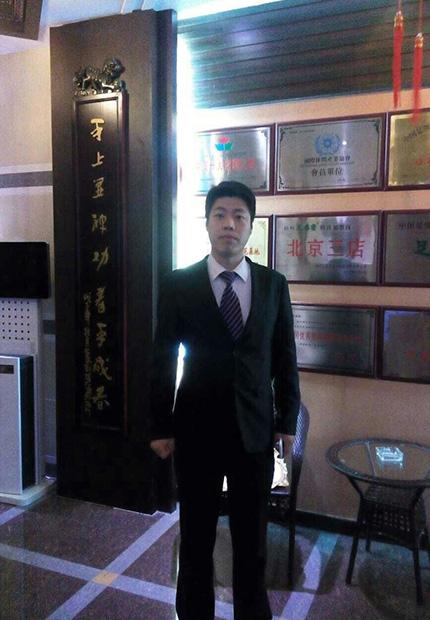北京三店店长于顺