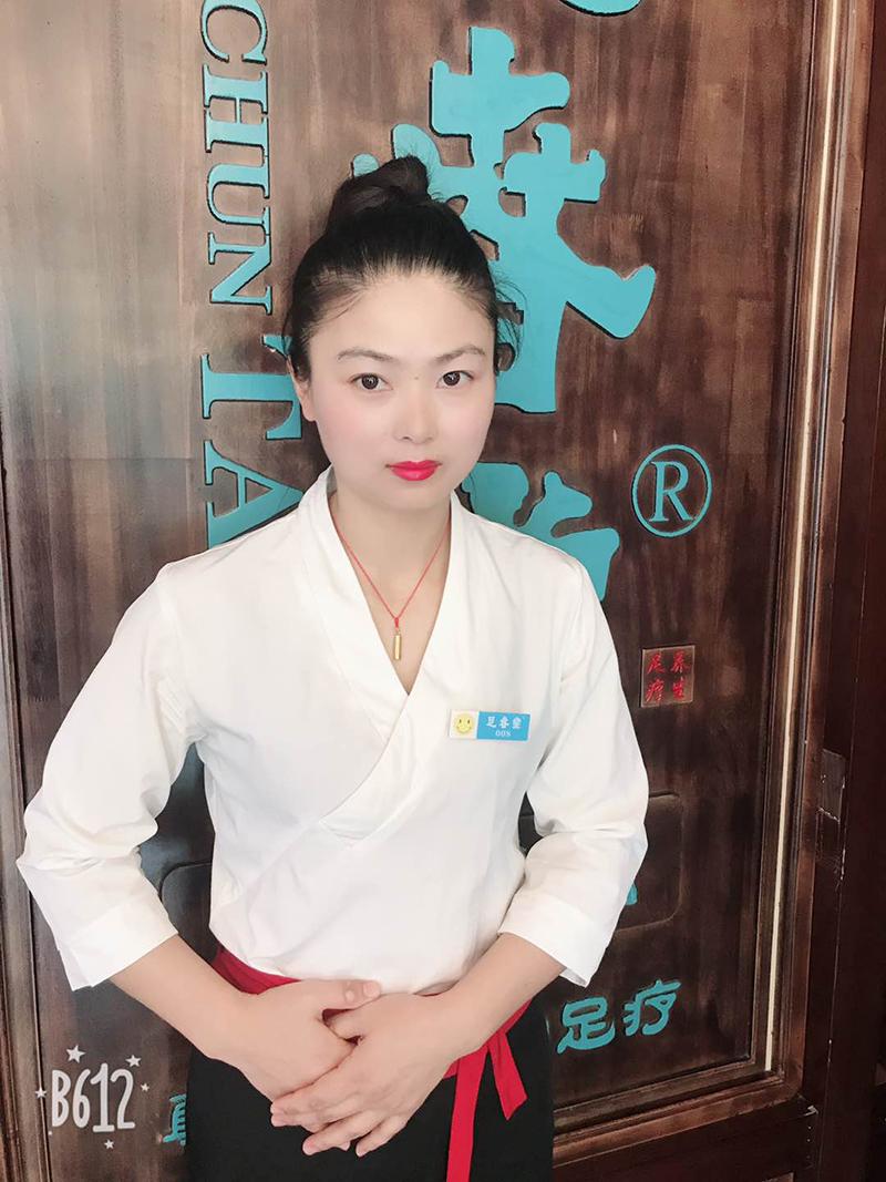 金牌技师 刘必珍